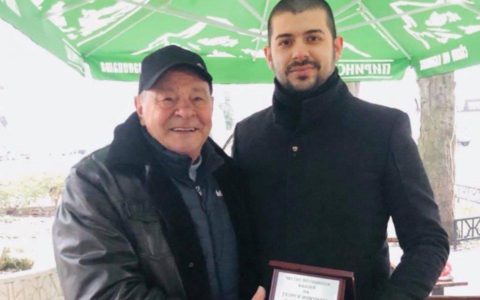 Фенклубът на Локомотив Пловдив почете юбилея на първия си председател