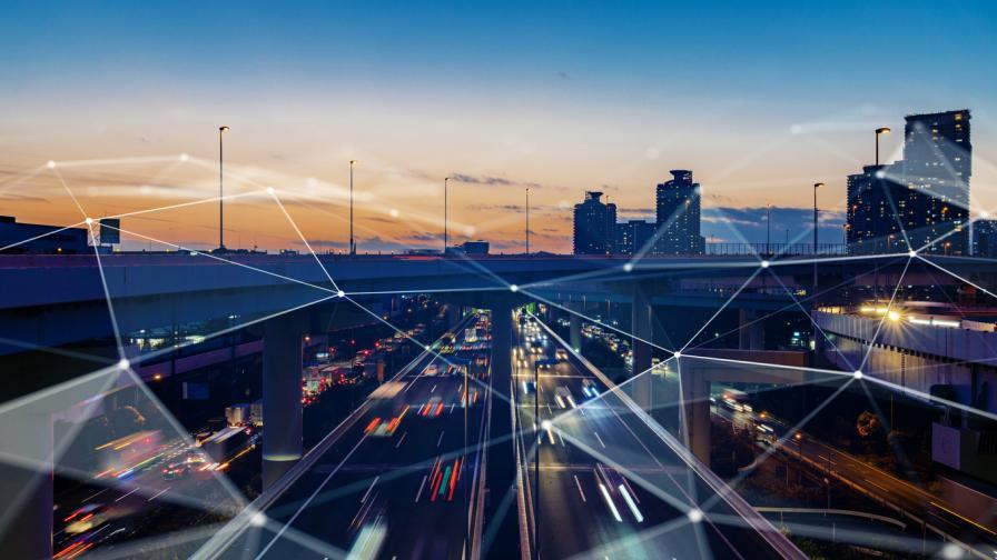 Как един град може да стане по-умен