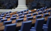 Промени предвиждат повече възможности за българско гражданство