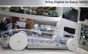 Макет на прозрачен автомобил на щанда на Huawei по време на автомобилното изложение в Пекин през 2020 г.