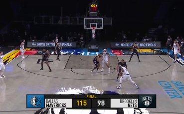 Далас спря победната серия на Бруклин, вижте най-интересните моменти от мачовете в НБА тази нощ