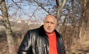 Борисов: Дойдат ли БСП и ДПС на власт, фондовете и програмите заминават
