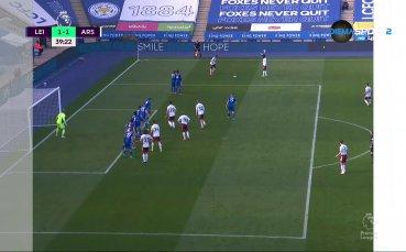 Лестър Сити - Арсенал 1:2 /първо полувреме/