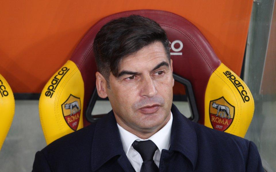 Треньорът наРомаПауло Фонсека заяви, че в тима определено има проблем,