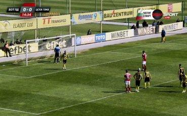 Ботев Пловдив - ЦСКА 1948 0:1 /първо полувреме/