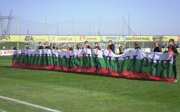 Ботев Пд и ЦСКА 1948 почетоха националния празник на България