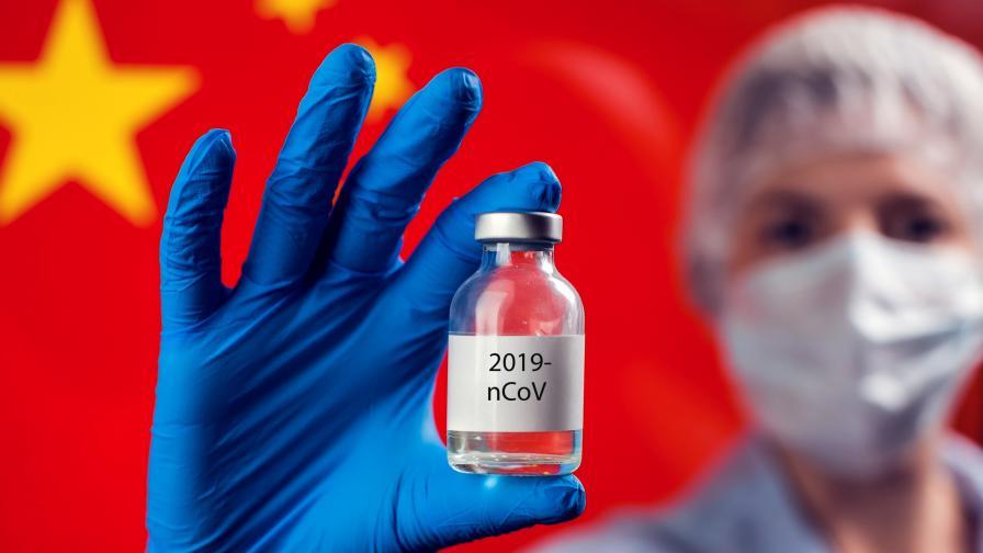 Китайската ваксина с 85,5% ефективност