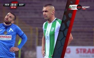 Камбуров прониза за 25-ти път вратата на Левски, Берое поведе