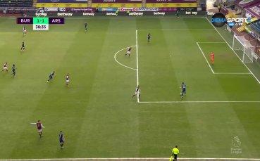 Бърнли - Арсенал 1:1 /първо полувреме/