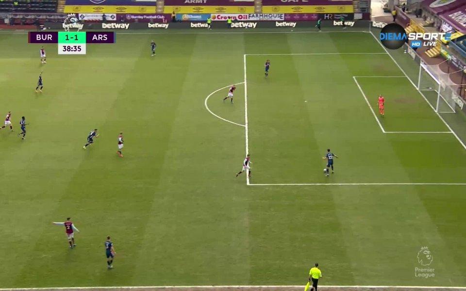 Отборите на Бърнли и Арсенал се оттеглиха на почивка 1:1,