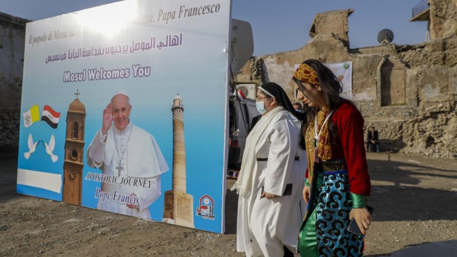 Папа Франциск в Ирак – религиозно послание и тежки политически въпроси
