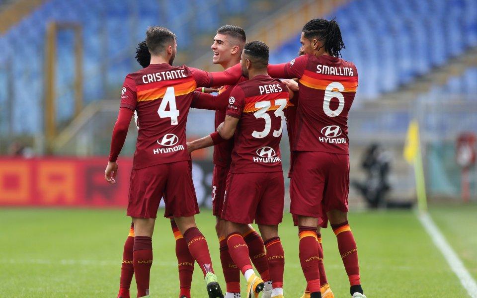 Отборът на Рома се наложи с минималното 1:0 над Дженоа