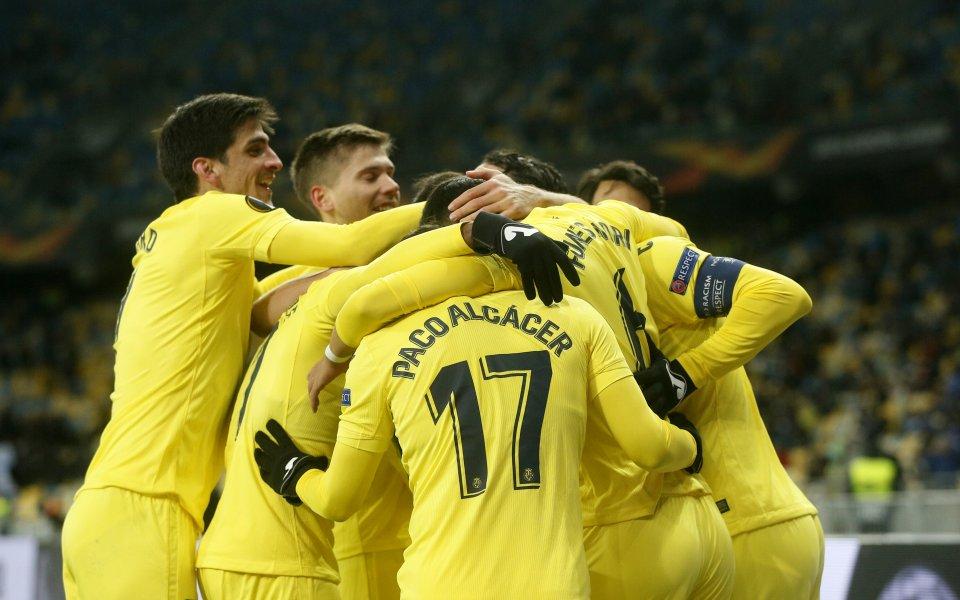 Испанският Виляреал надделя с 2:0 над украинския Динамо Киев в