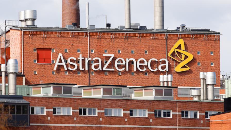 """""""Ройтерс"""": """"Астра Зенека"""" е орязала още ваксини за ЕС"""