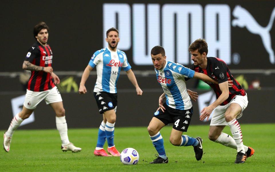 Отборите на Милан и Наполи наполи играят при