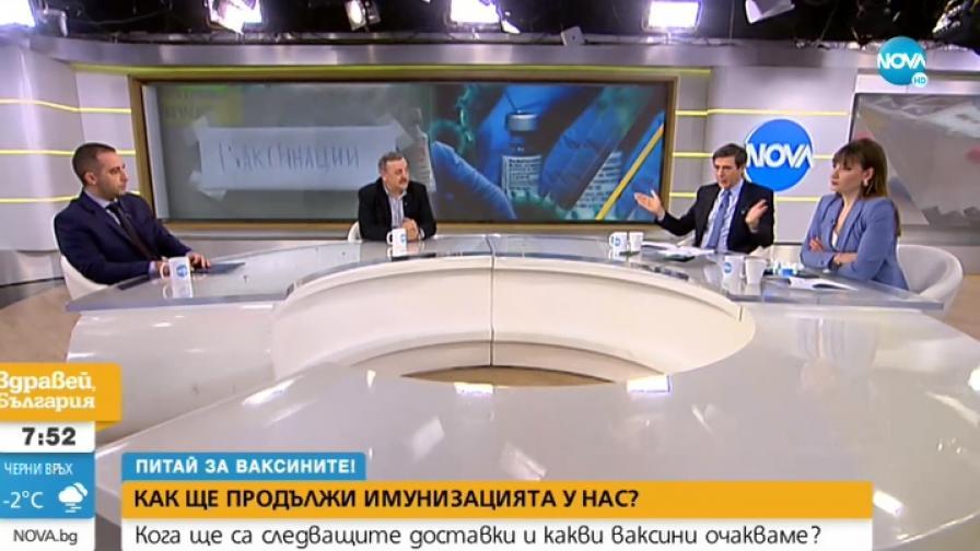 Тодор Кантарджиев и Богдан Кирилов