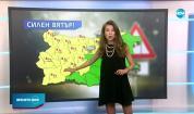 Прогноза за времето (16.03.2021 - централна емисия)