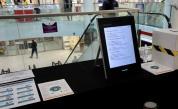 <p>ЦИК пуска симулатор за машинно гласуване</p>