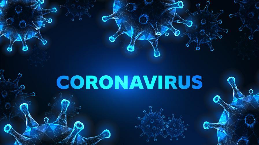 COVID-19: Рекорден брой нови случаи от началото на пандемията