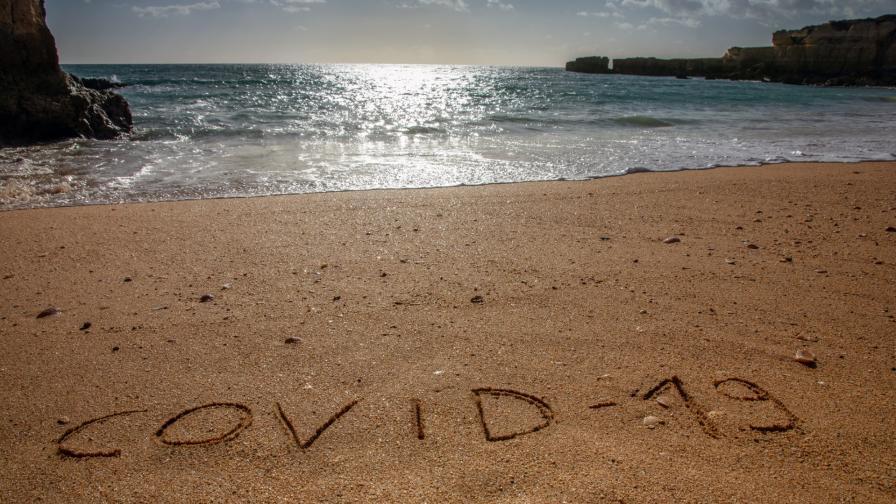 <p>МВнР препоръча да не се пътува до Малдивите</p>