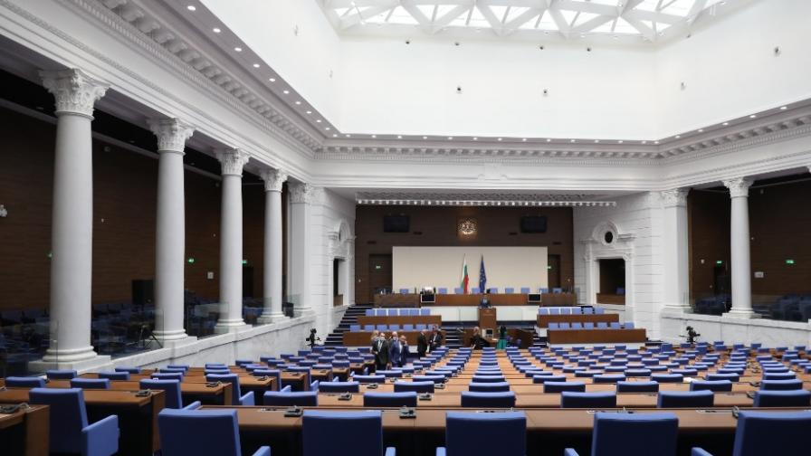 Последно заседание на 44-ото Народно събрание