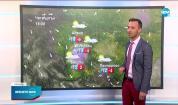 Прогноза за времето (25.03.2021 - обедна емисия)