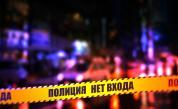 Полиция атакува централата на Комунистическата партия в Русия