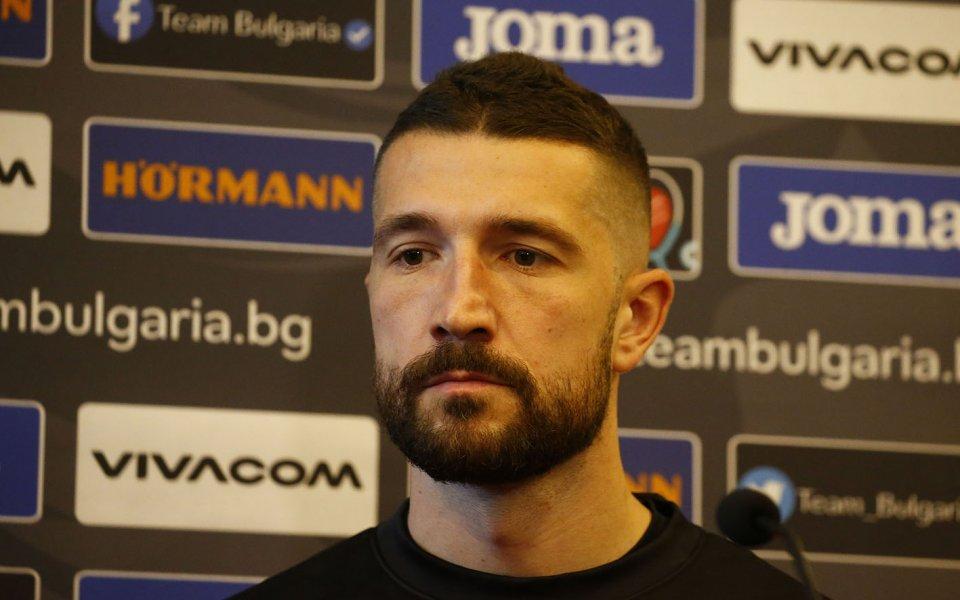 Нападателят Андрей Гълъбинов ще пропусне предстоящия шампионатен мач на Специя