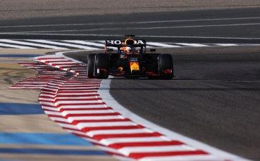 Ферстапен най-бърз преди квалификацията за Гран При на Бахрейн