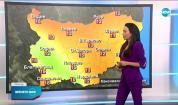 Прогноза за времето (28.03.2021 - централна емисия)
