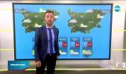 Прогноза за времето (29.03.2021 - сутрешна)