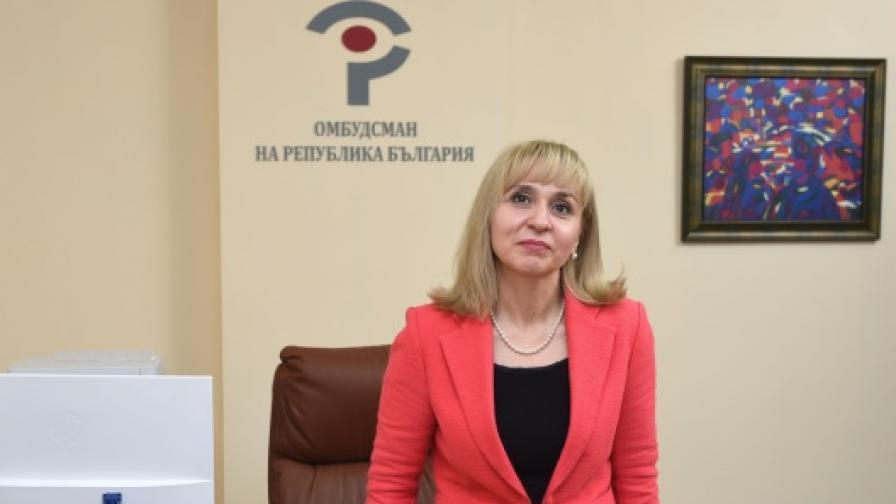 Диана Ковачева