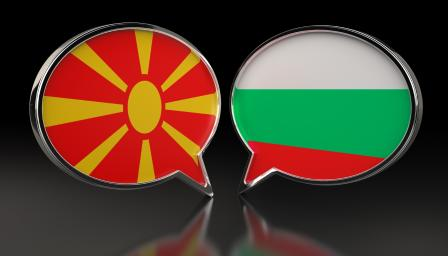 МАНУ: Договорите с България са безсмислени и нищожни