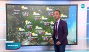 Прогноза за времето (30.03.2021 - обедна емисия)