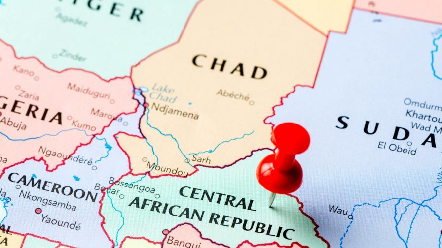Централноафриканска република