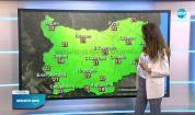 Прогноза за времето (02.04.2021 - обедна емисия)