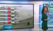 Прогноза за времето (02.04.2021 - централна емисия)