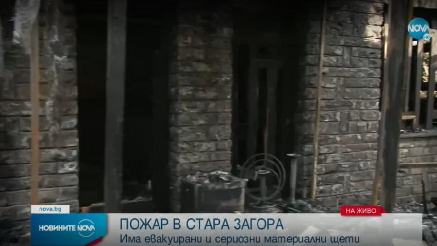 Пожар изпепели известно заведение в Стара Загора