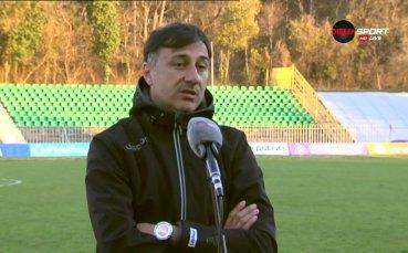 Христо Арангелов: Ако играем динамичен футбол, няма да имаме проблем с никого