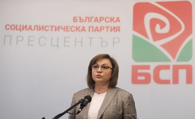 Нинова: Няма да подкрепим Трифонов, ще правим кабинет