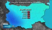 Прогноза за времето (08.04.2021 - централна емисия)