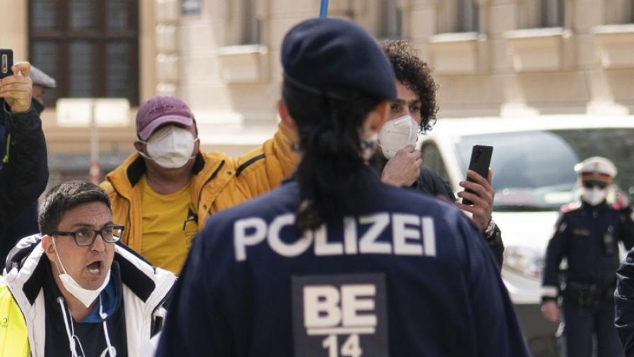 Протест и контрапротест срещу ограничителните мерки във Виена, сблъсъци