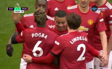 Бляскава атака - Ман Юнайтед наниза трети на Тотнъм