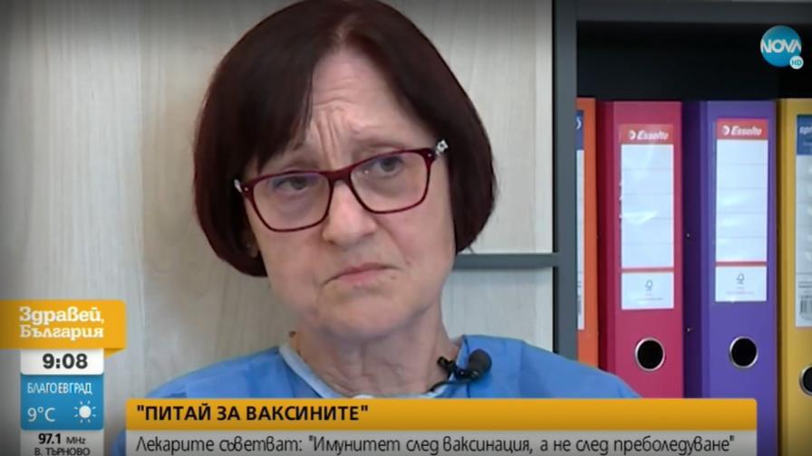 Елисавета Петрова