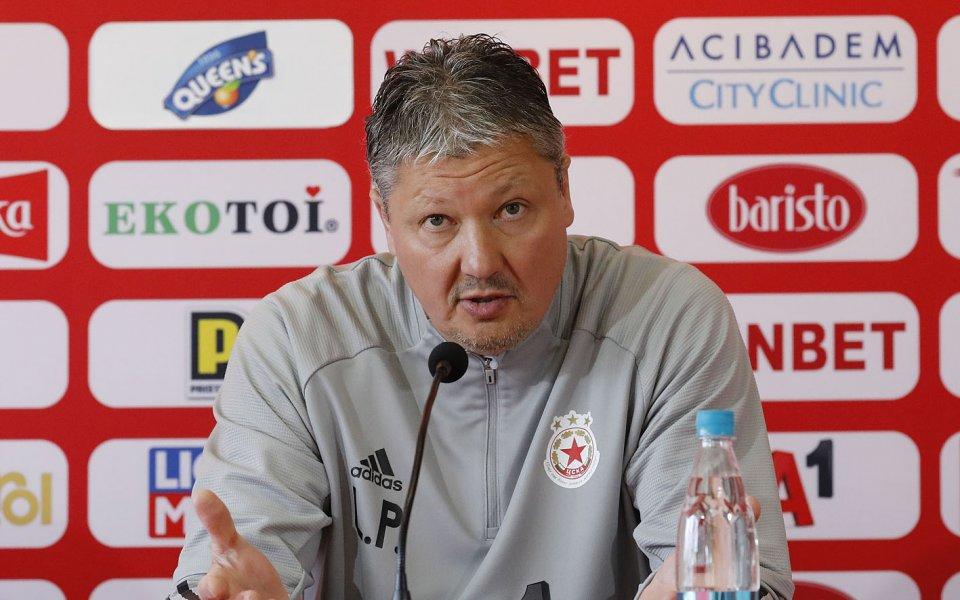 Наставникът на ЦСКА - Любослав Пенев, говори пред медиите преди