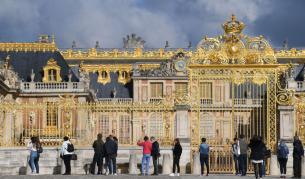 Кой е най-големият кралски имот в света