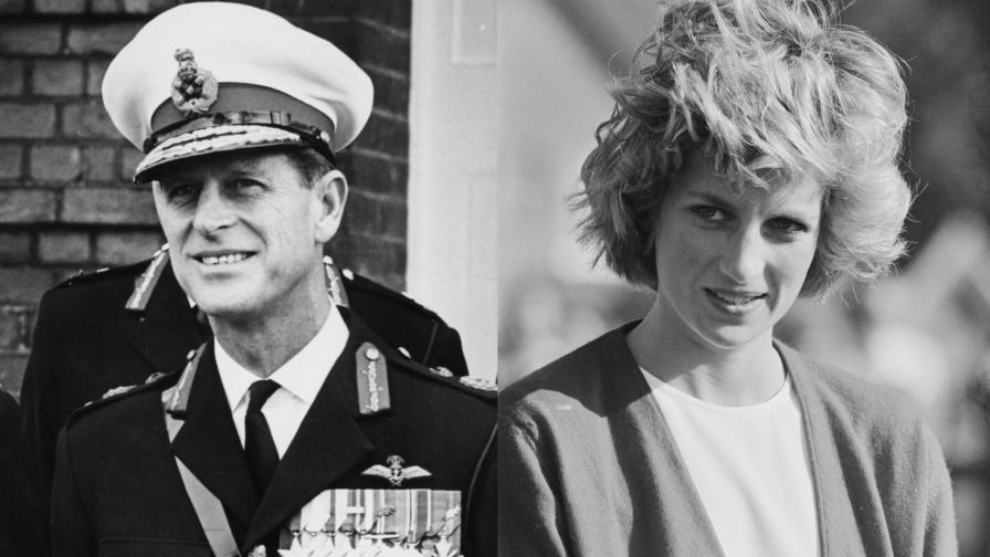 Сложните отношения на принц Филип и принцеса Даяна
