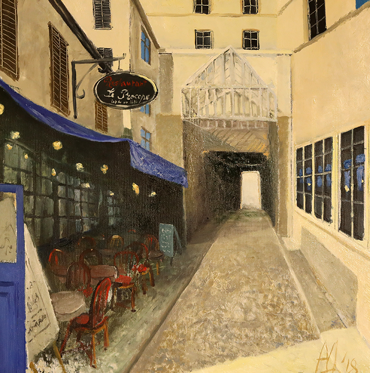 <p>Ресторант &quot;Le Procope&quot; в Париж, 2018 г.</p>