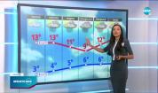 Прогноза за времето (16.04.2021 - обедна емисия)