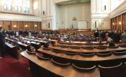 Депутатите насрочиха задължително изслушване на Борисов